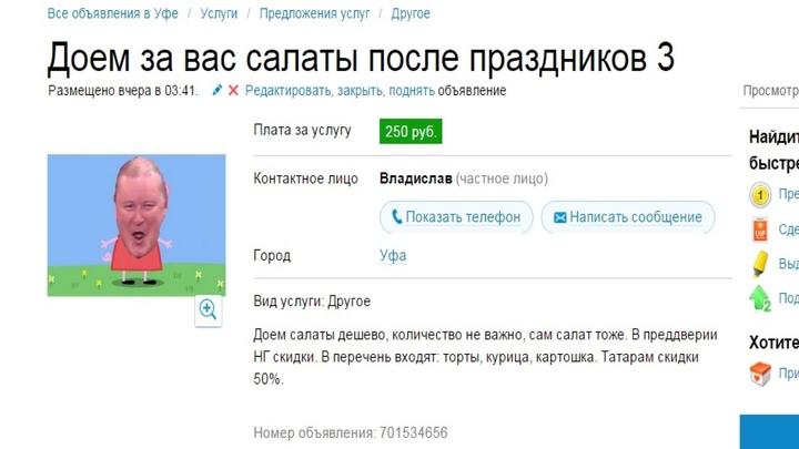 seks-russkiy-domashniy-v-zhopu
