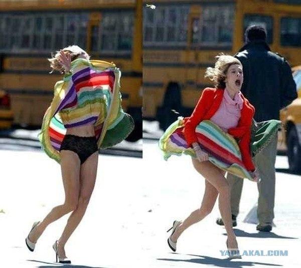поднятые ветром юбки