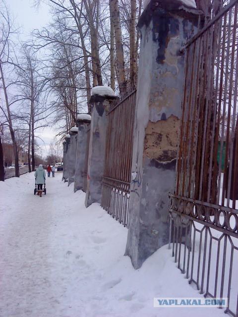 Город Первоуральск. Как было, как есть. Как будет?