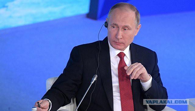 Путин рассказал о борьбе с коррупцией в России