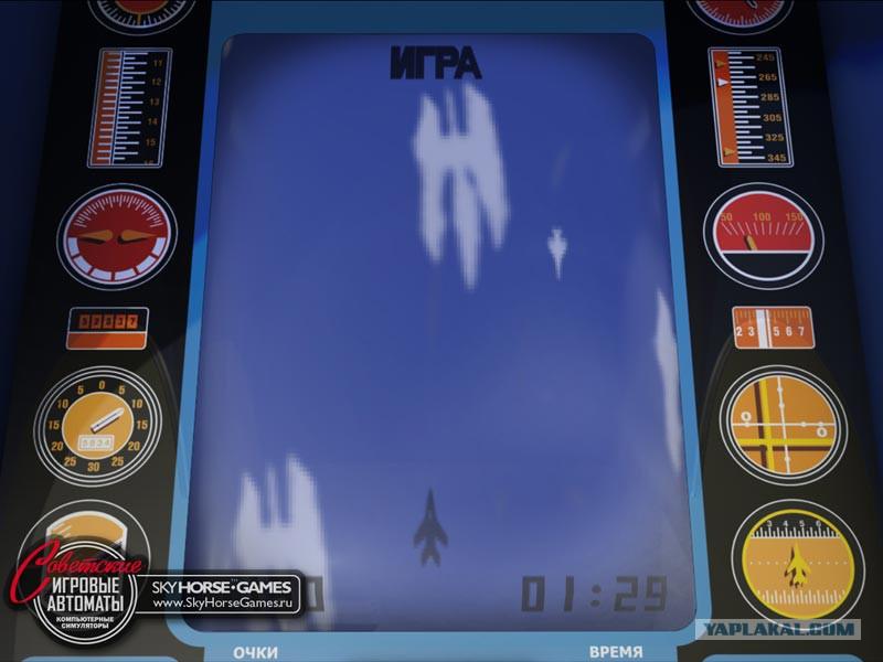 Деньги на виртуальные виртуальные игровые автоматы