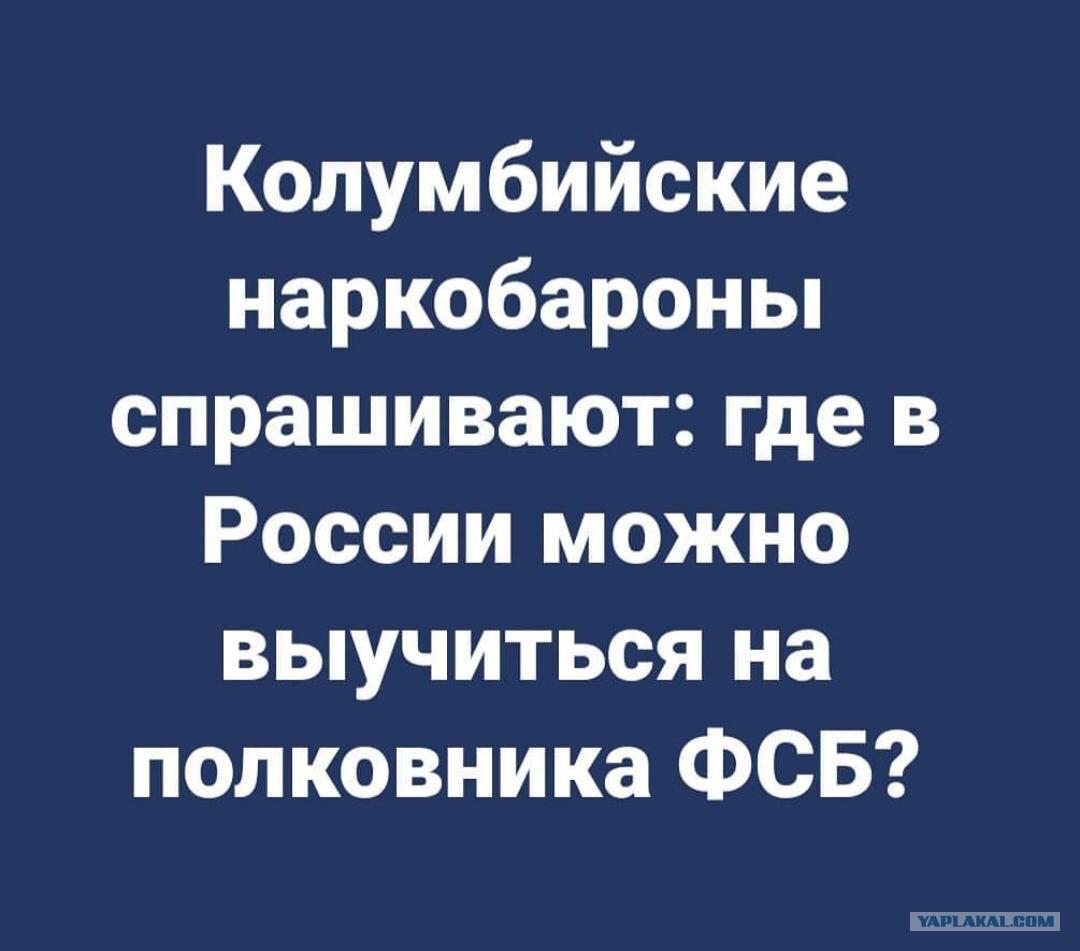 http://s00.yaplakal.com/pics/pics_original/2/1/4/13074412.jpg