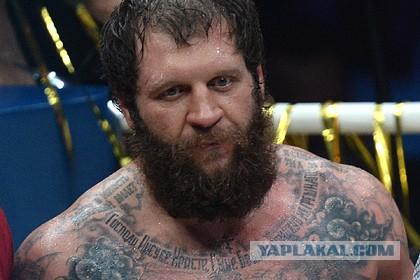 Александр Емельяненко избил мужчину