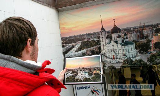 Отсудил у РЖД 60 тыс. руб. за фотографию