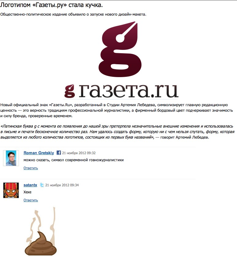 portal-russkaya-erotika