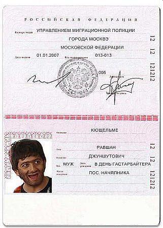 Образцы Росписи В Паспорте - фото 3