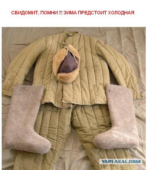 Бойцам на передовой уже сейчас не хватает теплой одежды, а Минобороны рапортует, что армия на 90% готова к зиме, - волонтер Юрий Касьянов - Цензор.НЕТ 8267