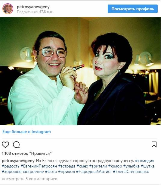Степаненко потребовала от Петросяна более 1 млрд рублей