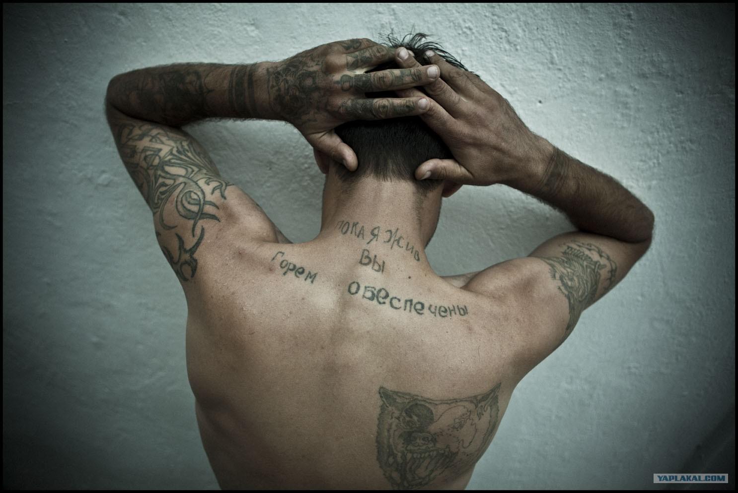 Фото мужчин с тюремными тату