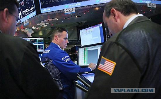 Первый день торгов оказался третьим худшим