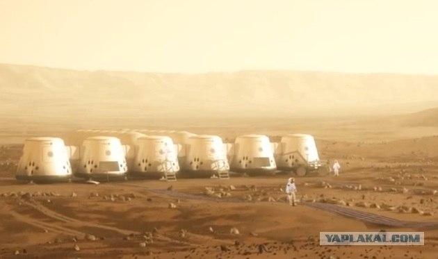 Начался набор волонтеров для полета на Марс