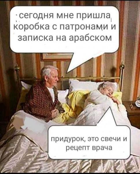 http://s00.yaplakal.com/pics/pics_original/2/1/9/12772912.jpg