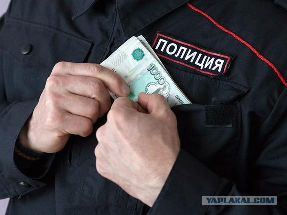 Поймали полицейских, которые подбрасывали людям запрещенные вещества ради денег