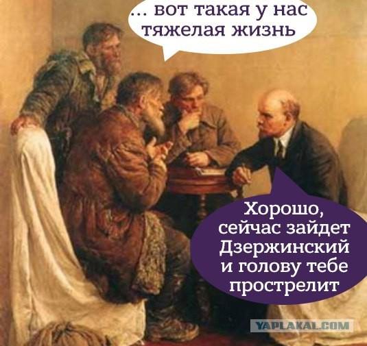 Глава района в Смоленской области заставил жителей извиниться за письмо Путину