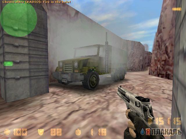 Counter Strike 1.6 Server (новый) .
