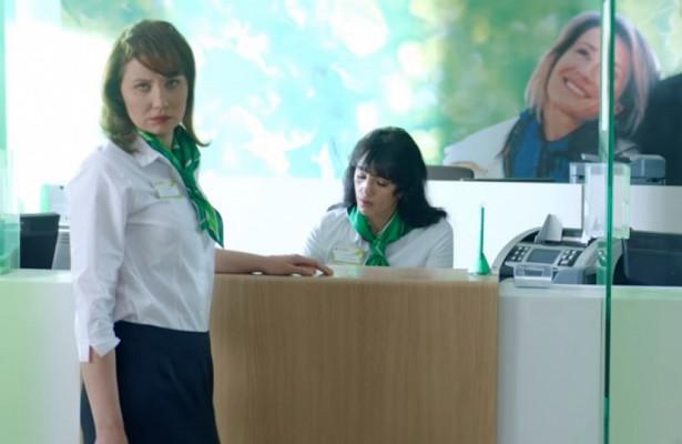 Сбербанк вводит комиссию за переводы от 50 000 рублей в месяц