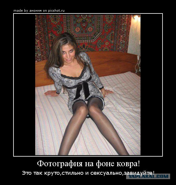 248Домашние порно фото с комментариями
