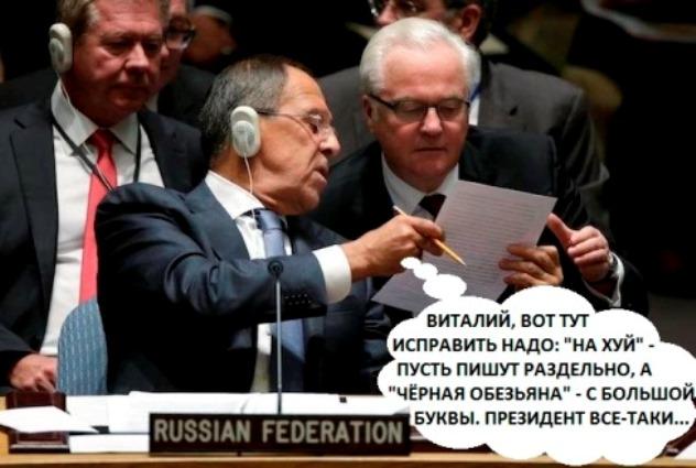 У Лаврова сообщили о телефонном разговоре с Керри. Обсуждалось перемирие в Сирии - Цензор.НЕТ 626