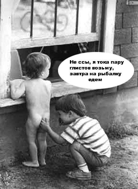 Игры голый малыш