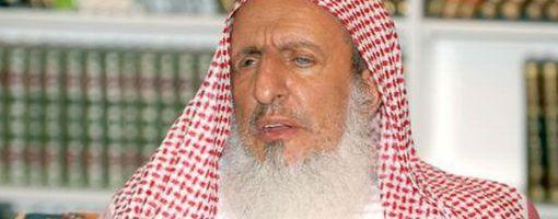 Верховный муфтий Саудовской Аравии назвал кино и музыку аморальными