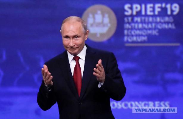 Путин призвал переосмыслить роль доллара