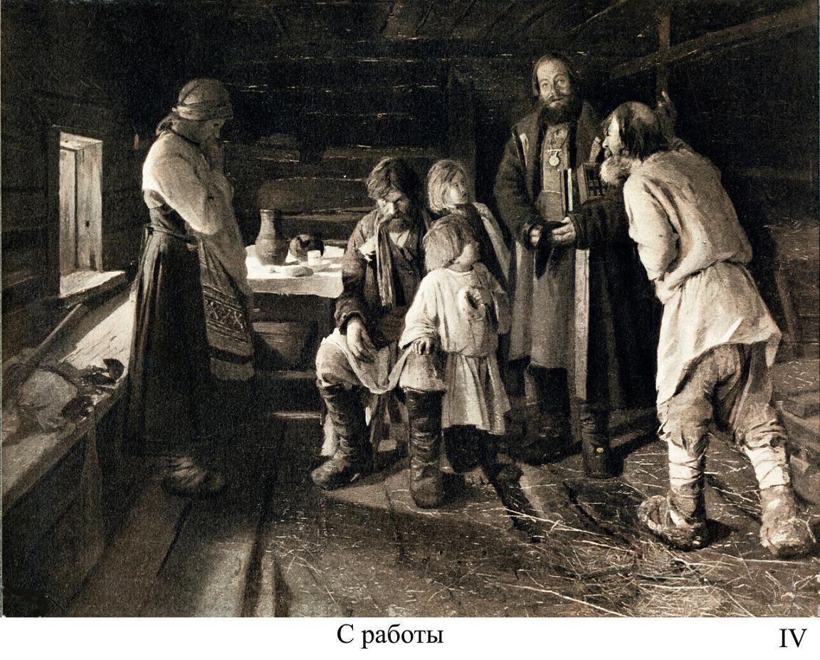 Русские старухи порка