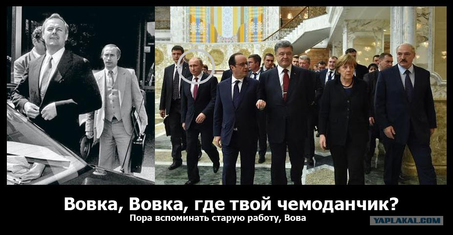 """""""Нормандская четверка"""" договорилась о прекращении огня с 15 февраля, - Путин - Цензор.НЕТ 2993"""