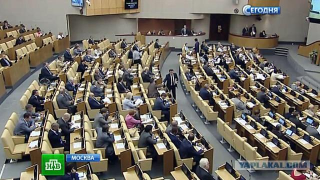 «Единая Россия» приняла закон, по грабежу