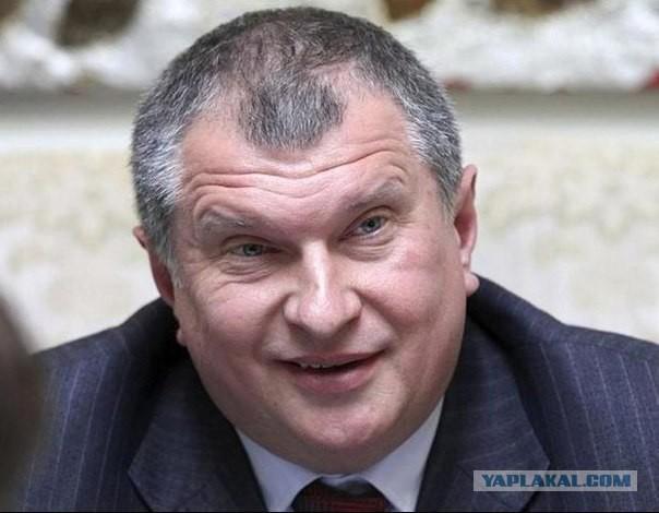 Сечин попросил уничтожить тираж «Ведомостей» со статьей о доме в Барвихе