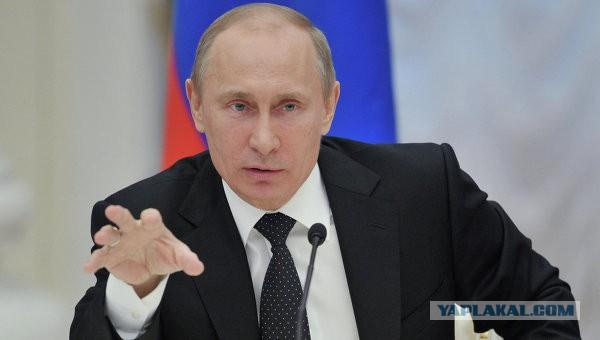 14 лет назад Путин пришел к власти