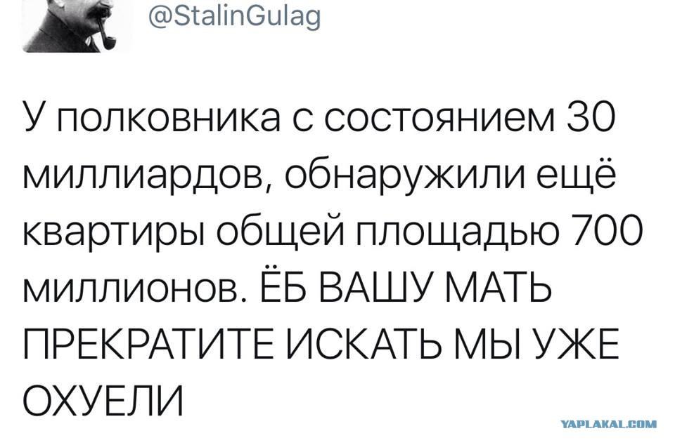Дача захарченко