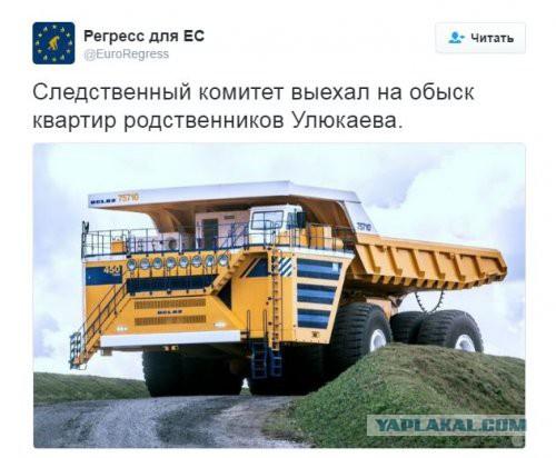 Доля малая. Как Улюкаеву пообещали $40 млн, а заплатили только $2 млн