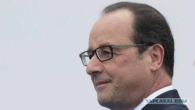 """Олланд нагнетал свою значимость, а его """"щелкнули по носу"""""""