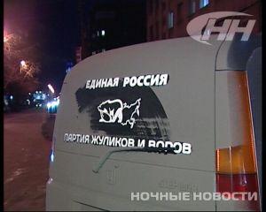 Жителя Екатеринбурга задержали за наклейку
