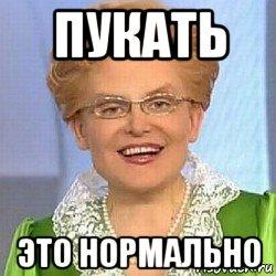 """Я назвала Россию """"Рашкой"""" по глупости"""