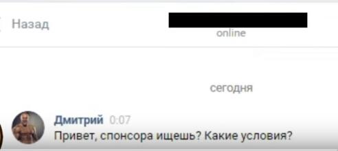 В Екатеринбурге уволили учительницу начальных классов, которую обвинили в проституции. «Прямо возле школы!»