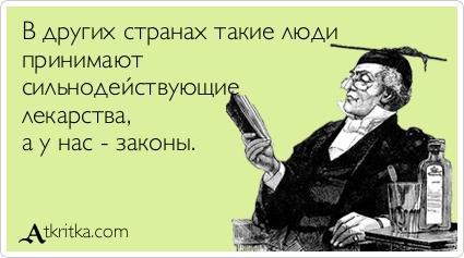 http://s00.yaplakal.com/pics/pics_original/2/2/9/2587922.jpg