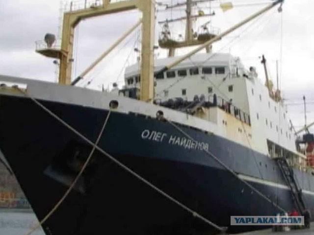захвачен российский рыболовецкий траулер