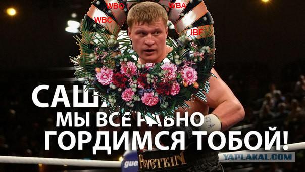 Украинские саблистки выиграли золото этапа Кубка мира, победив в финале Россию - Цензор.НЕТ 5057