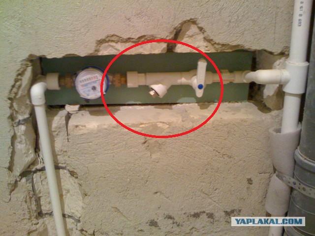 Замена стояков в квартире канализации отопления