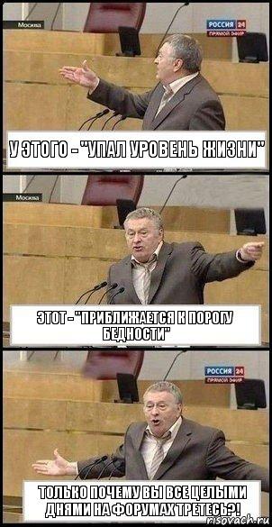 onlayn-porno-s-horoshem-kachestve