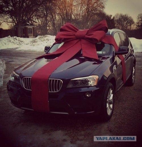 Неплохие подарки на Новый год))
