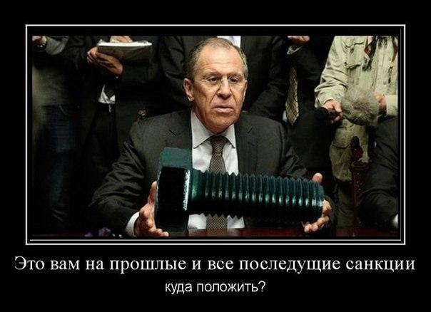 Оснований для отмены санкций против России нет, - Европарламент - Цензор.НЕТ 4784