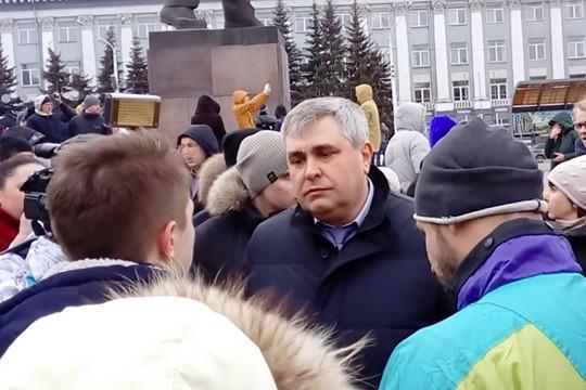 Вице-губернатор Кузбасса назвал траурный митинг в Кемерове спланированной акцией по дискредитации власти