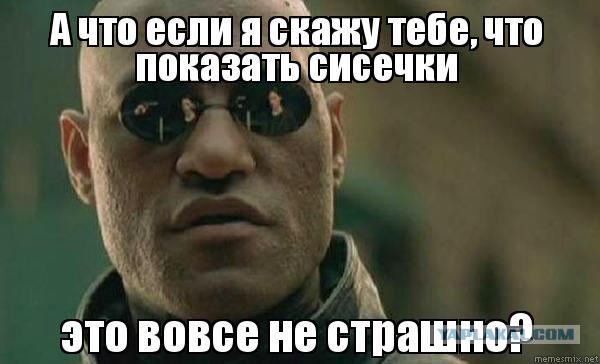 spb-domrabotnitsa-s-intimom