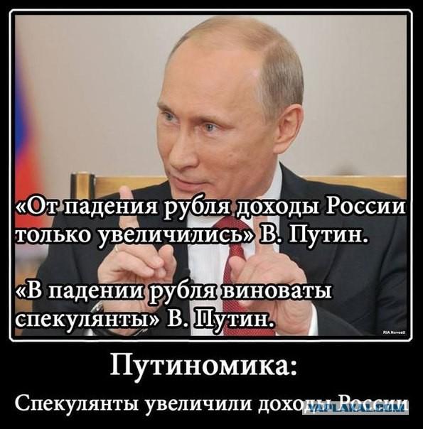 Где Япония, а где события в Украине?, - Путин раскритиковал санкции против России - Цензор.НЕТ 3338