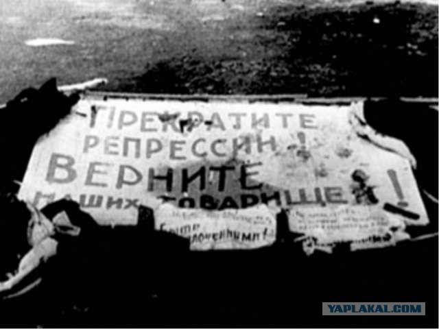 Кенгирская мясорубка: почему восстание бандеровцев в ГУЛАГе усмиряли танками