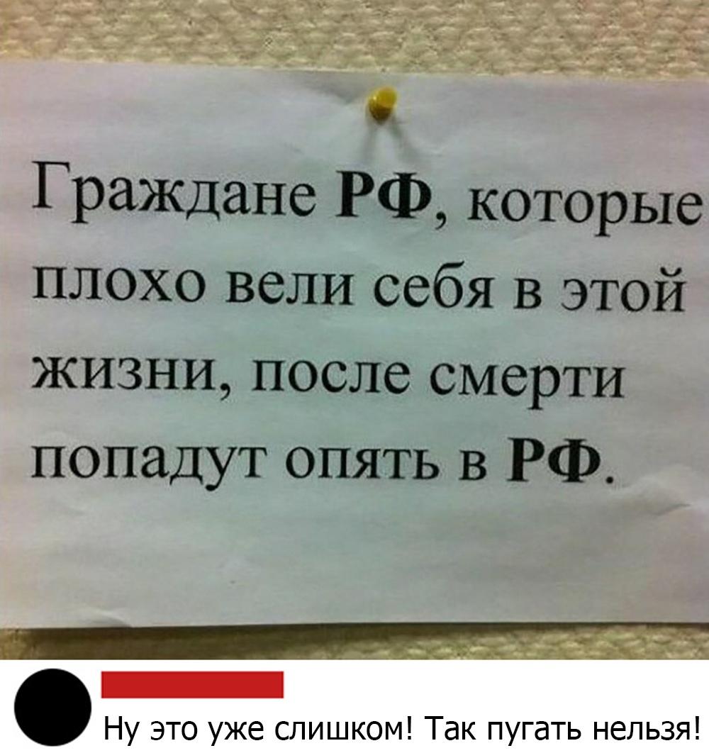 http://s00.yaplakal.com/pics/pics_original/2/3/4/13749432.jpg