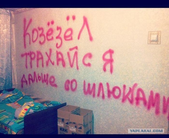 испорченного: