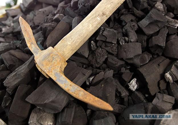 Новая торговая война Россия- Украина, теперь угольная